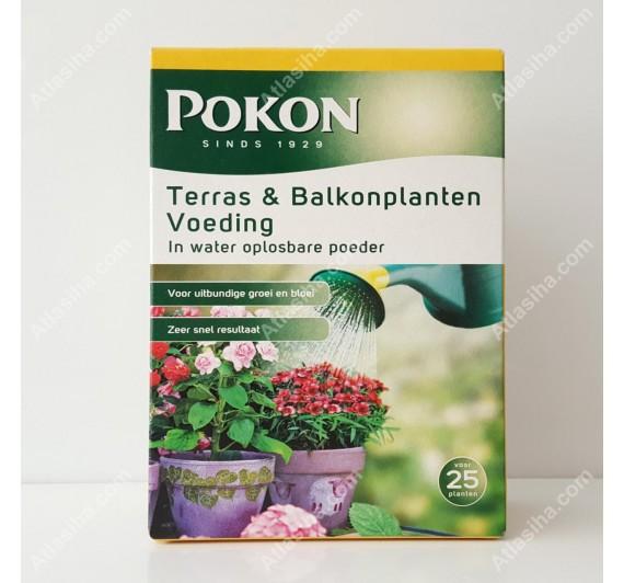 کود گیاهان تراس و بالکن Pokon (پودری)