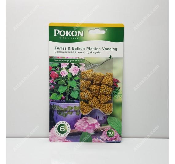 کود گیاهان تراس و بالکن Pokon (گرانول بستهای)