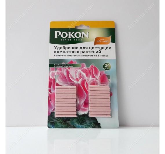 کود گیاهان گلدار Pokon (قلمی گلدهی)