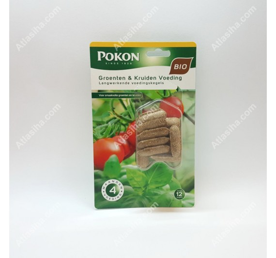 کود مخصوص صیفی جات و سبزیجات Pokon