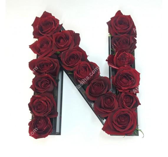 جعبه گل حروف رز