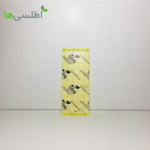 چسب زرد حشرات